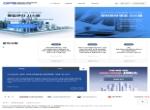광주지역 기업지원성과 통합관리시스템 구축 용역 / 광주테크노파크