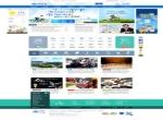 시민 체감형 홈페이지 구축 / 여수시청