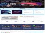 kocca 홈페이지 디자인 및 UI/UX 리뉴얼 / (주)아이티센