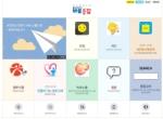 시민참여플랫폼 구축 / 광주광역시청