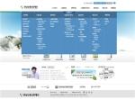 전남신용보증재단 홈페이지 개편 및 유지보수 용역 / 전남신용보증재단
