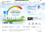 2011 UEA광주정상회의 홈페이지 구축 / (재)광주세계도시환경포럼