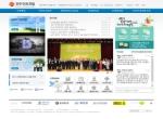 광주광역시 민주인권포털 홈페이지 구축사업 / 광주광역시청
