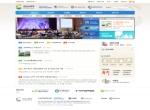 UEAMA 홈페이지 개편 / (재)광주세계도시환경포럼