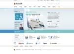 홈페이지 통합시스템 및 모바일홈페이지 구축 / 광주시의회사무처